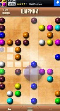 4 шарика в линии играть