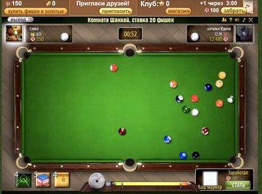 Бильярд 8 играть онлайн