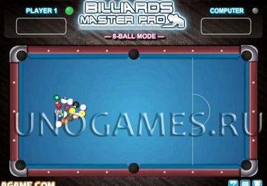 Бильярд классический играть онлайн бесплатно