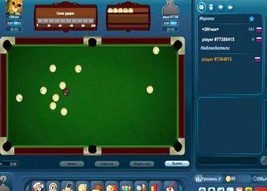 Бильярд профи играть бесплатно во весь экран