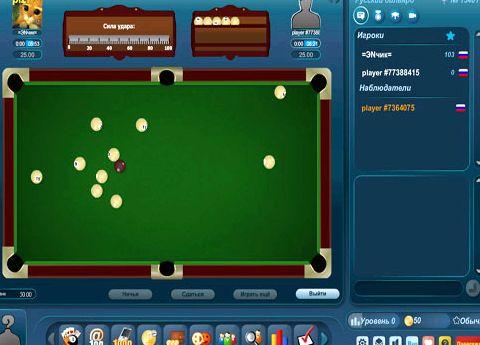 Бильярд профи играть бесплатно во весь экран той или иной ситуации