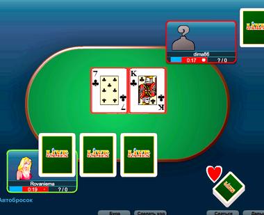 Бура игра в карты играть онлайн