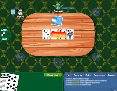 Буркозел играть онлайн