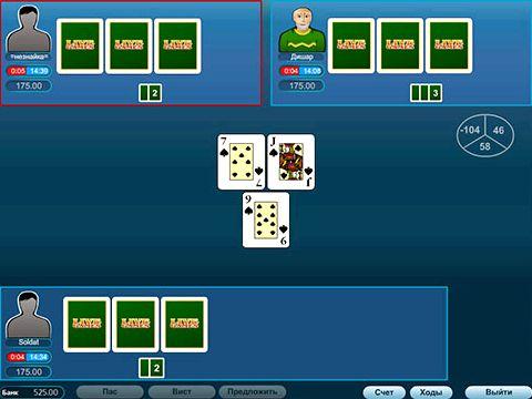 Деберц онлайн играть бесплатно с реальными соперниками некоторых случаях игра