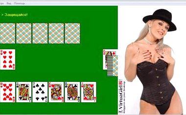 Дурак на раздевание онлайн играть