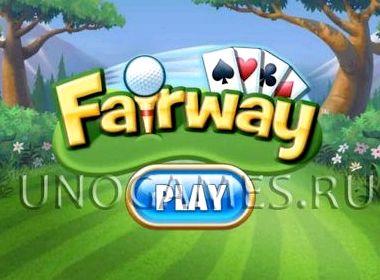 Фарватер пасьянс играть онлайн