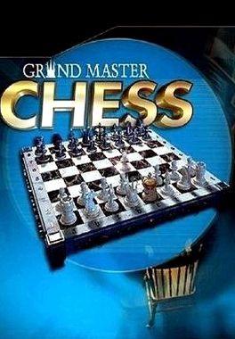 Гранд шахматы скачать шахматы бесплатно