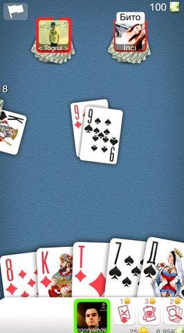 Хочу играть в карты дурака бесплатно iPad                                  Но не