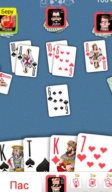 Хочу играть в карты дурака бесплатно