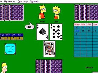 Игра 1000 онлайн без регистрации