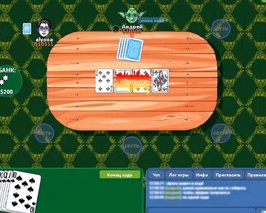 Игра буркозел онлайн бесплатно без регистрации