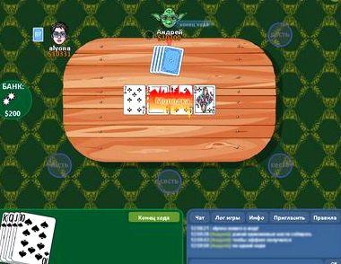 Игра буркозел онлайн бесплатно