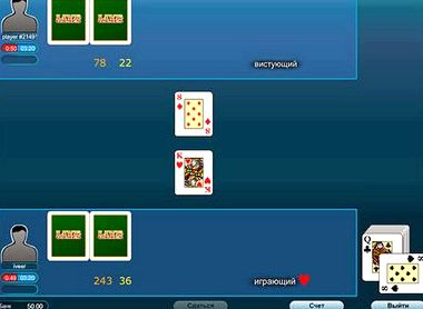 Игра деберц онлайн бесплатно