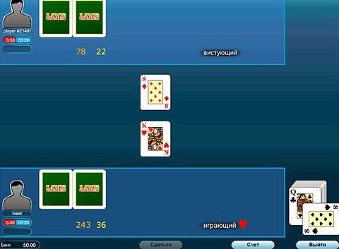 Игра деберц онлайн бесплатно Поскольку игра азартная, то для