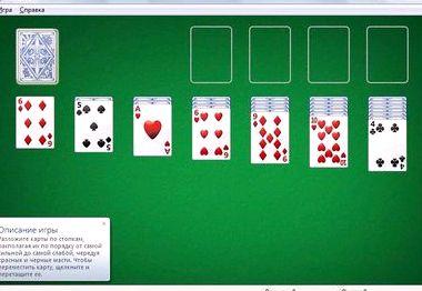 Игра пасьянс косынка скачать бесплатно на компьютер