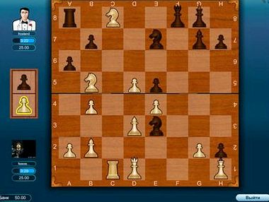 Игра шахматы на двоих играть бесплатно