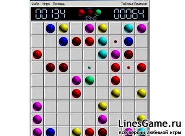 Игра шарики линии 1998 года