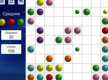 Игра шарики линии 2