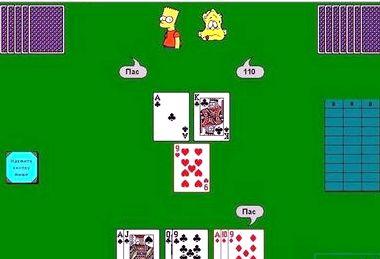 Игра тысяча играть с компьютером бесплатно