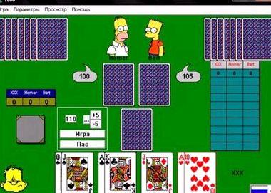 Игра тысяча с компьютером играть