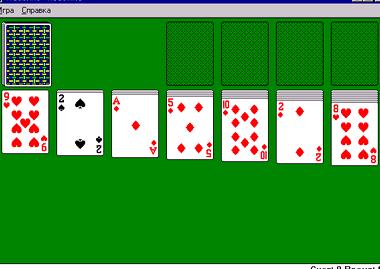 Игра в карты пасьянс косынка