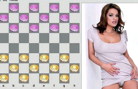 Порно в онлайне шахматы на раздевания