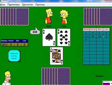 Играть в карты тысяча с компьютером
