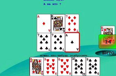 Играть в карты в дурака переводного