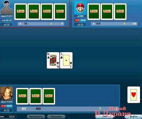 Играть в тысячу онлайн бесплатно можно лишь после того как