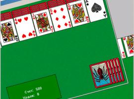 Игра пасьянс русском онлайн