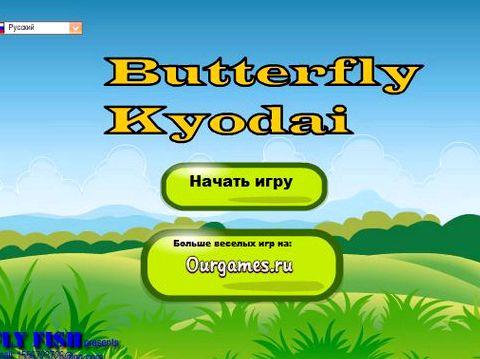 Японская игра маджонг бабочки Вертикальный раннер, графический стиль которого