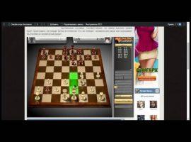 Ютуб игра в шахматы с компьютером