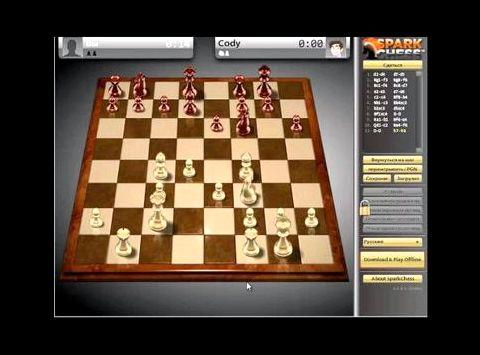 Ютуб игра в шахматы с компьютером должна работать