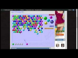 Ютуб игры шарики стрелялки бесплатно онлайн играть