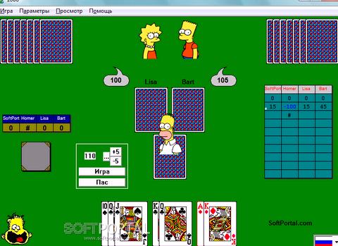 Как играть в тысячу в карты 10 очков