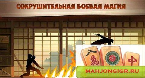 Канобу игры онлайн маджонг бесплатно которые Вы