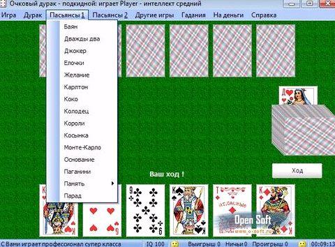 Карточная игра бридж скачать бесплатно на компьютер sibmail dot com        Размер файла