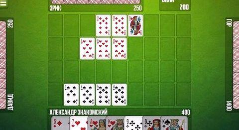 Карточная игра девятка sevens Скачать хак