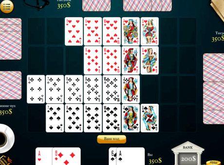 Карточная игра девятка скачать бесплатно на компьютер Карты выкладывают рядами по мастям