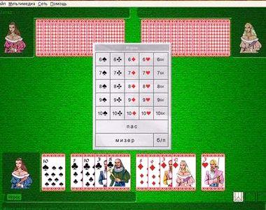 Карточная игра преферанс скачать бесплатно
