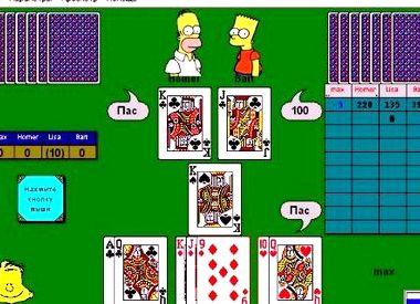 Карточные игры 1000 играть бесплатно без регистрации