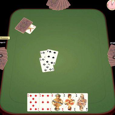 Карточный дурак играть онлайн