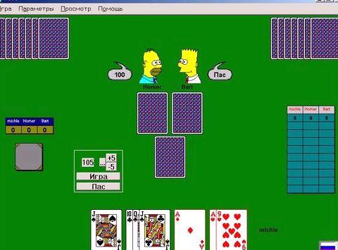 Карты тысяча играть бесплатно без регистрации суммарного количества очков