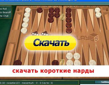Шашки Игра Для Скачивания И Установки Андроид 2.2
