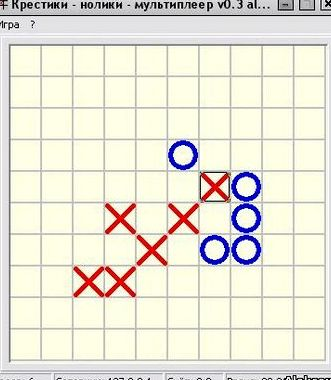 Крестики нолики на 2 игрока