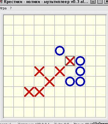 Крестики нолики на 2 игрока игру на компьютер                                                                                                                                          Скачать