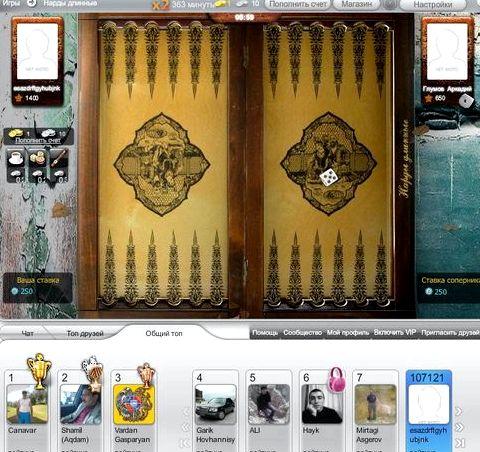 Нарды короткие мини игры онлайн Снятая шашка располагается на