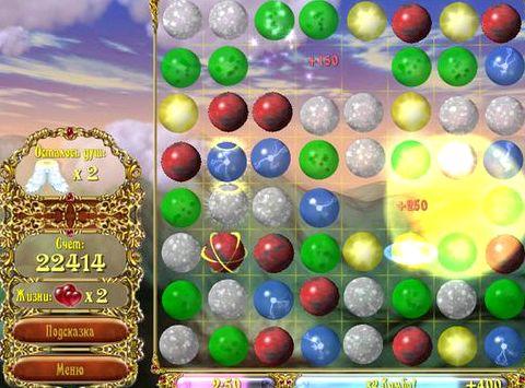Офисные игры онлайн бесплатно играть шарики ходов вперед