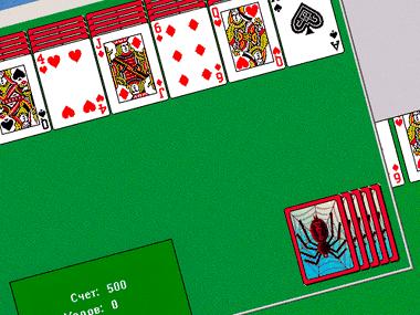 Пасьянс паук играть онлайн