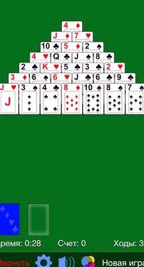 скачать карточную игру пирамида бесплатно на компьютер - фото 9